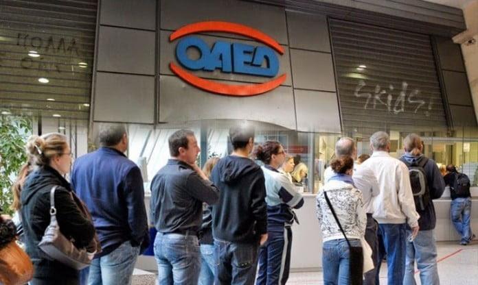 ΟΑΕΔ: Δωδεκάμηνο πρόγραμμα για 10.000 ανέργους, με επιδότηση 360 ευρώ το μήνα.