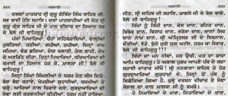 Punjabi Language Punjabi Literature History Of Punjabi Language