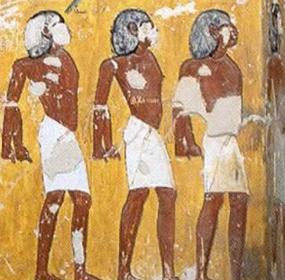 The Tired Ones and Bound Enemies from the tomb of Ramesses IV