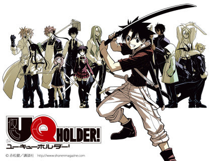 UQ Holder Chapter 126 SPOILER Info (Update #1: Now with MORE Images!) - AstroNerdBoy's Anime & Manga Blog