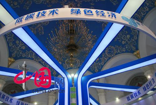 http://images.china.cn/attachement/jpg/site1006/20100613/0019b91ec83b0d7ec73e4f.jpg