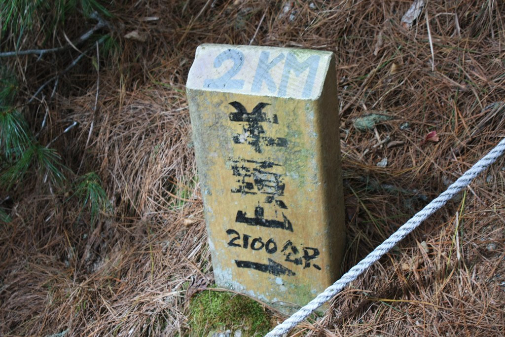 2010.11.27 單攻羊頭山