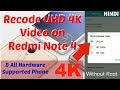 How to Record 4K Videos In Redmi Note 4 in hindi