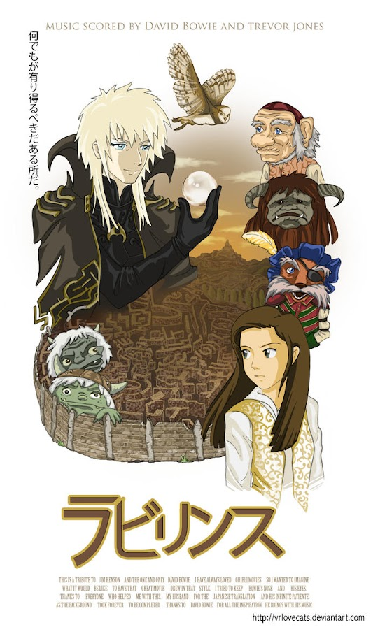Labyrinth Movie Poster by vrlovecats on deviantART