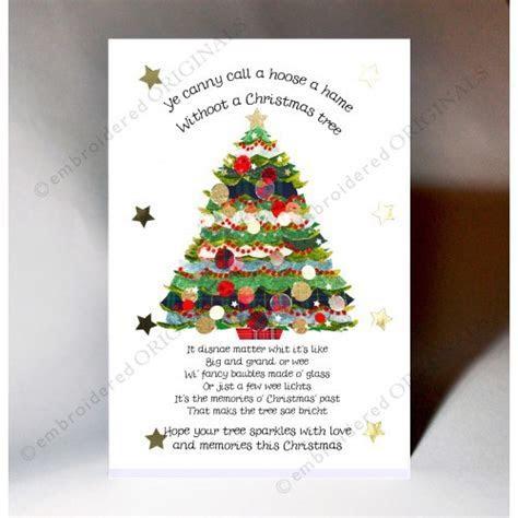 Christmas Tree Poem   Scottish Christmas Card   Christmas