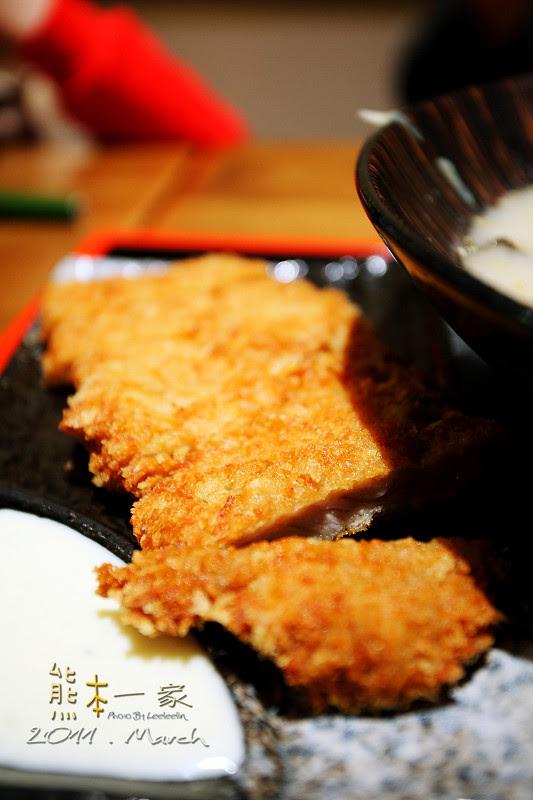 樂山溫泉拉麵|礁溪美食日式料理餐廳|宜蘭泡湯拉麵|礁溪公園泡湯美食