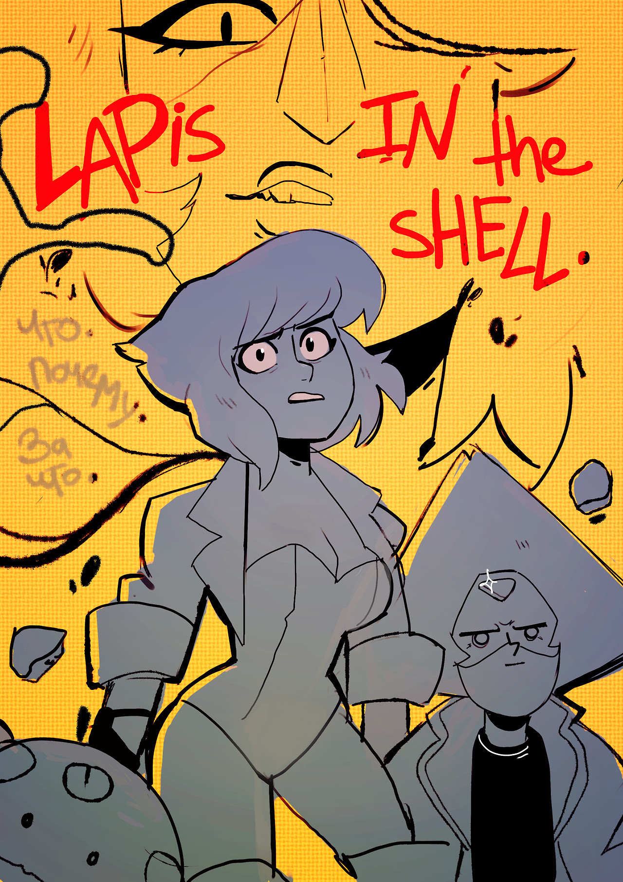 To be honest, I had a very big number of doubts about the Ghost in the Shell, but the movie was a thing, and I really liked it. (you should try to watch it anyway~) ALSO, LAPIS HAS THE SAME HAIR AS...