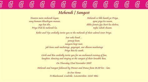 Mehandi Printed Samples