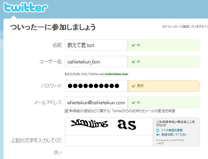 駅名標ジェネレーター Hashtag On Twitter