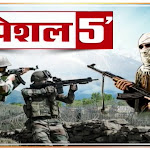 Jammu-Kashmir: Terror Network को तोड़ने के लिए Central Govt ने भेजी Special Team | J&K News