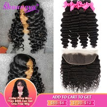 Shuangya Hair Loose Deep Wave Bundles With Frontal Brazilian Hair