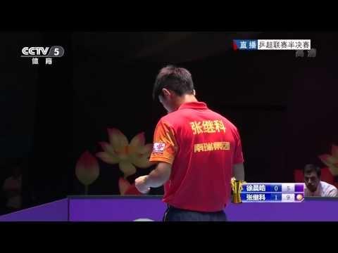 2014中國乒乓超級聯賽半決賽: 徐晨皓 (八一) Xu Chenhao - 張繼科 (山東) Zhang Jike - PP Station - Table Tennis Search Engine