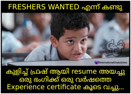 Freshers Wanted Malayalam Funny