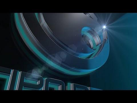 Intro #47 Editavel Logo Tipo Designer Tutorial no Final do vídeo