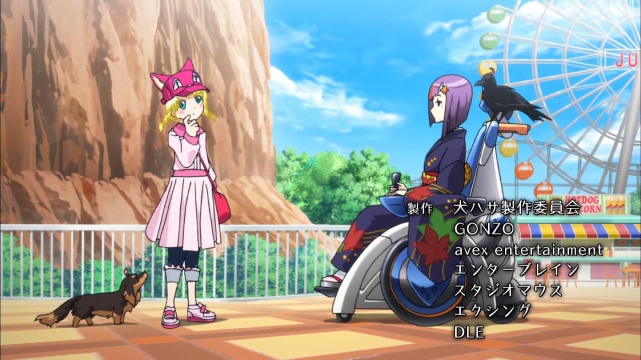 姫萩紅葉のアニメキャプチャ画像 姫萩紅葉の高画質キャプチャ 画像