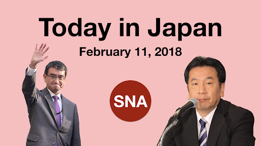 Abe and Moon on Collision Course | SNA Japan
