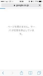 20140224-082847.jpg