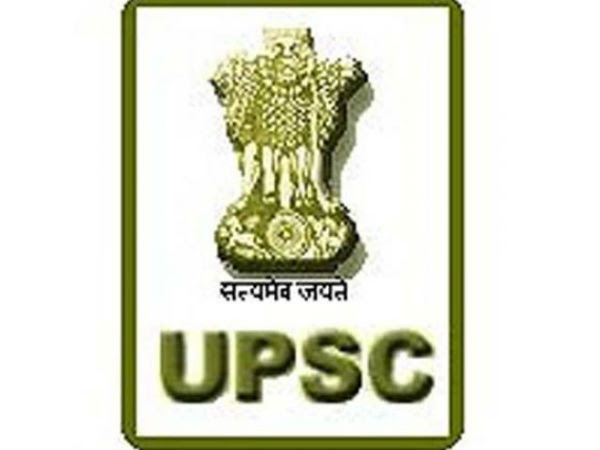 UPSC Civil Services 2016 Result Declared, Karnataka's KR Nandini is the topper