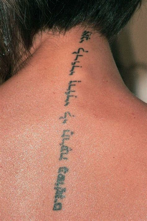 celebrity hebrew tattoos steal  style