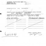 Zahtevek za prenos 136 milijonov dinarjev na račun odprt pri Promdei banki v Zagrebu (10. 7.  1991).