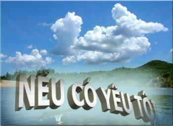 3623 1 NeuCoYeuToiSCDNN