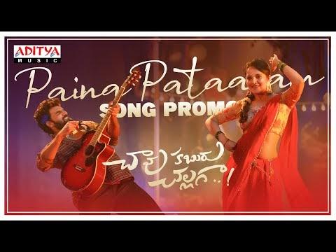 Paina Pataaram Video Song Promo