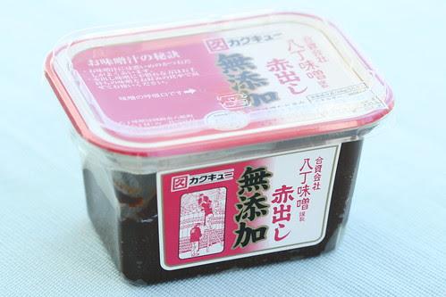HELP me identify this miso: hacho miso?