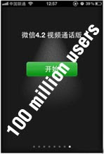 100-million-china-smartphone-voip-Weixin