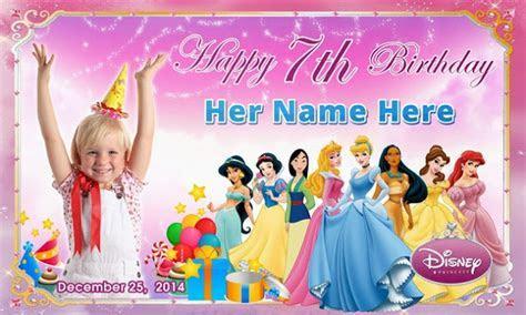 Disney Princess Free Birthday Party Tarpaulin PSD Template