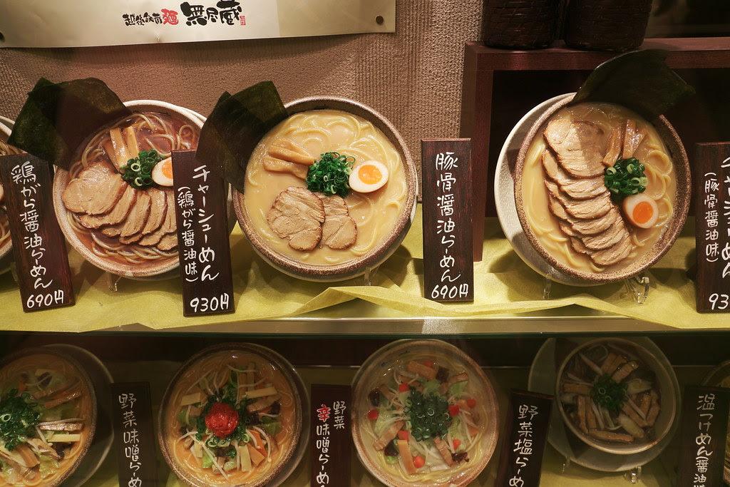 2013 Tokyo Food_002