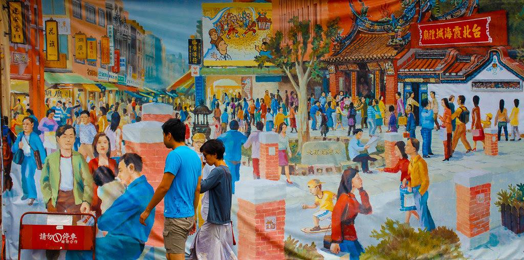 霞海城隍廟