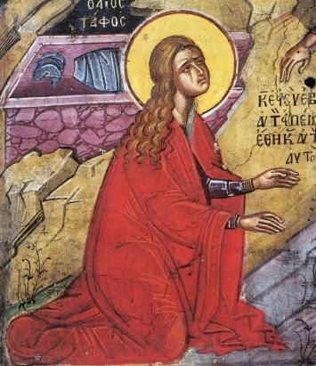 Η Αγία Μυροφόρος Μαρία η Μαγδαληνή η Ισαπόστολος (22 Ιουλίου)