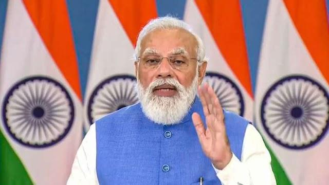 अब सबकी होगी यूनिक हेल्थ ID, प्रधानमंत्री मोदी आज लॉन्ज करेंगे नेशनल डिजिटल हेल्थ मिशन