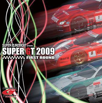 Super Eurobeat Presents Super GT 2009 -First Round - / V.A.