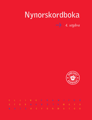 Nynorskordboka