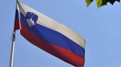 США выделят средства на «укрепление связей» со Словенией