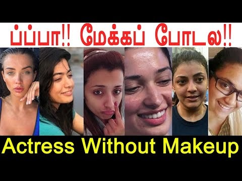 See how South's heroine looks without makeup.