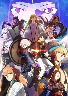 Fate Grand Order Zettai Majuu Sensen Babylonia 02 Poster