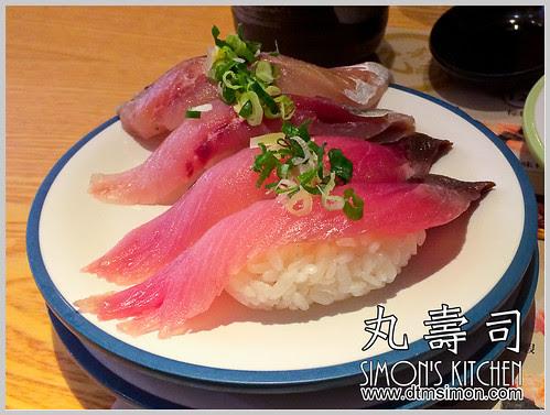 丸壽司00