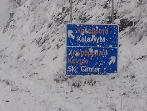 Καιρός: Χιόνια σε Καλάβρυτα και Ξάνθη, `μούλιασε` η Πάτρα