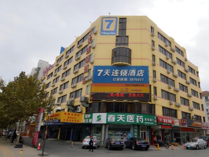 7 Days Inn Yantai Development Area Changjiang Road Branch Reviews