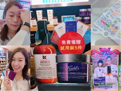 先試後買 | Kiehl's 最懂我 「Let us change your skin 」