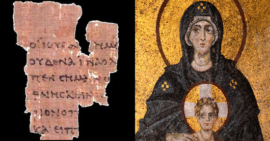 The Oldest Known Prayer To Mary | uCatholic