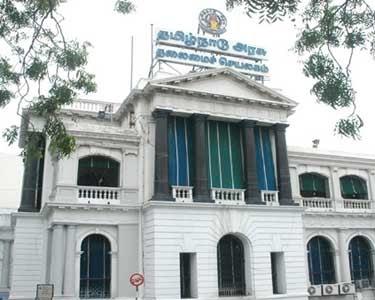 தமிழக சட்டசபை 4-ந் தேதி கூடுகிறது: கவர்னர் அதிகாரபூர்வ அறிவிப்பு