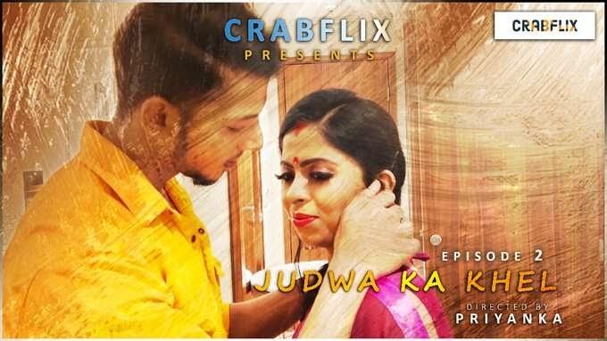 Judwa Ka Khel (2020) UNCUT Version - CrabFlix WEB Series Season 1 (EP 3 Added)