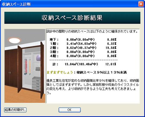 2013-05-04_094518