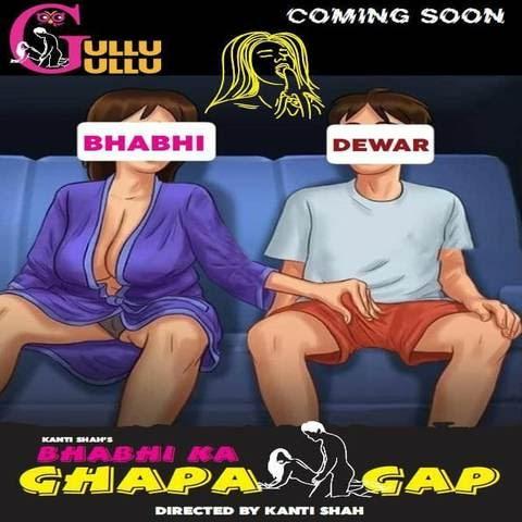 Bhabhi Ka Ghapa Gap (2020) - GulluGullu Short Film