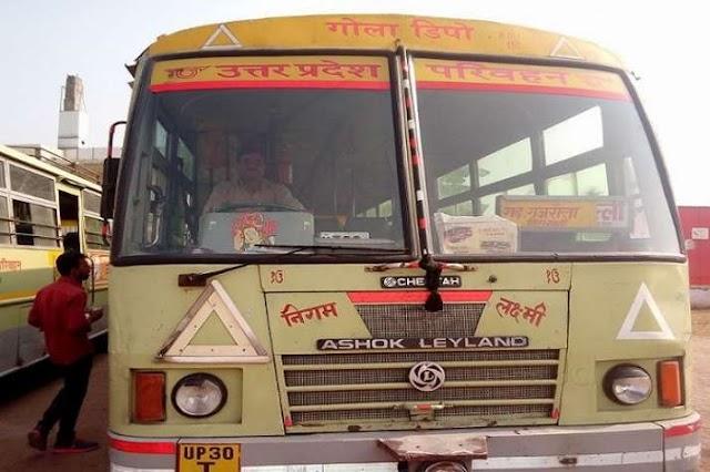 UP से दिल्ली के लिए बस सेवा शुरू, राजस्थान और हरियाणा के लिए भी मिल चुकी है मंजूरी