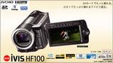 ivis-hf100