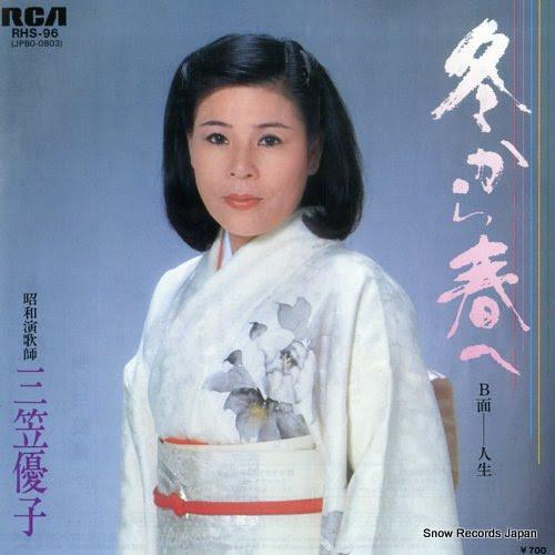 MIKASA, YUKO fuyukara harue